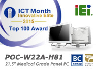 IEI POC-W22A-H81 Wins the Innovative Products 2015