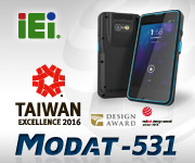 IEI MODAT-531 Wins Its Third Major Award This Year!