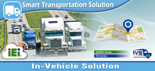 White Paper - In-Vehicle Solution