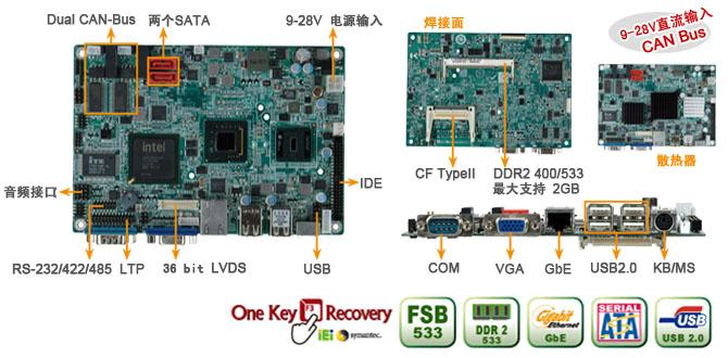 x212电路板原件布置图