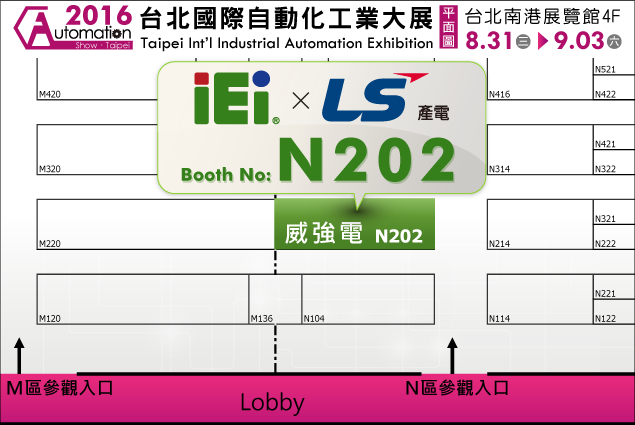 IEI Booth Map