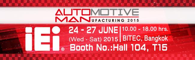 Automotive Manufacturing 2015