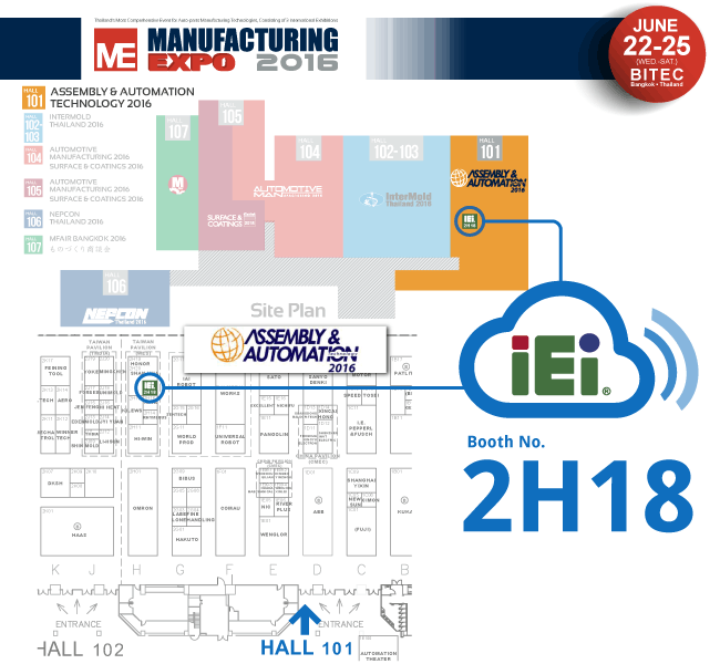 IEI Booth: HALL 101 / 2H18