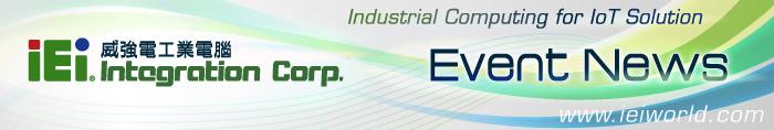 IEI Event News