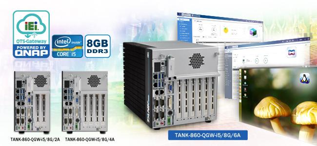 QTS-Gateway