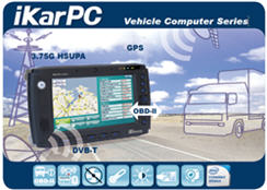 iKarPC series: Vehicle Computer Series