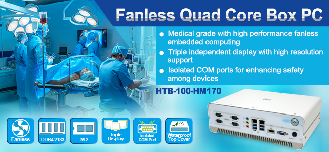 Fanless Quad Core Box PC - HTB-100