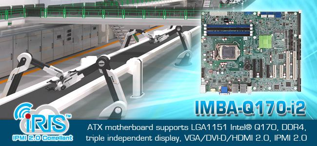 IMBA-Q170-i2