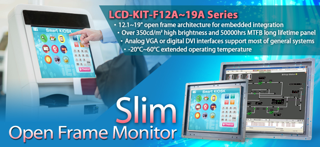 LCD-KIT-F Series