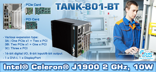 uIBX-230-BT