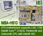 IMBA-H810
