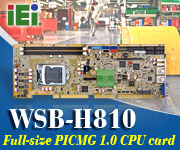 WSB-H810