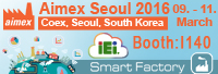 IEI Sincerely Invites You to Aimex 2016